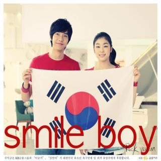 [Single] Lee Seung Gi & Kim Yuna   Smile Boy (Rock Ver.)
