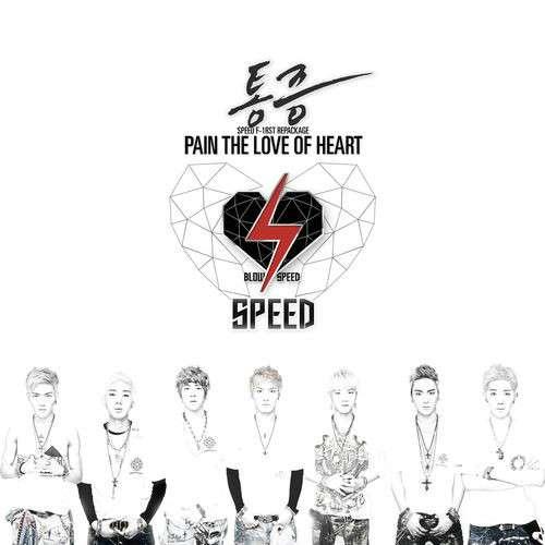 [Album] - velocidade de sopro [Repackage]