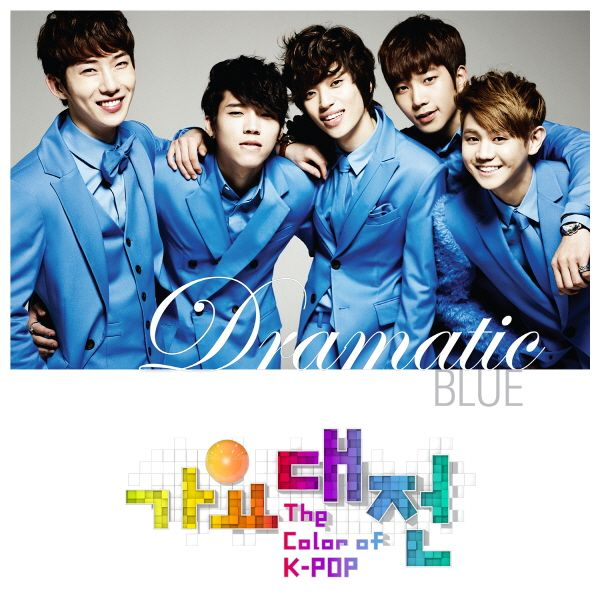 [Single] Yoseob, Jo Kwon, Woohyun, Niel & G.O   2012 SBS Gayo Daejun The Color Of K Pop   Dramatic Blue